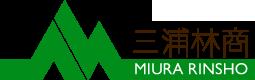 山を育み、良質な木材を提供する三浦林商