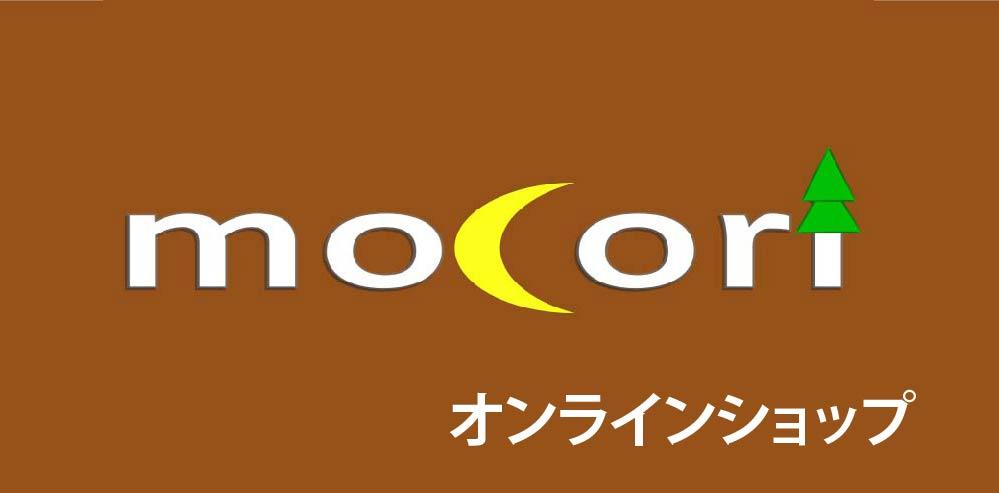 無垢の木工雑貨mocori