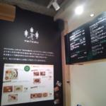 「moriwaku cafe」+「オカリナ・ライブ」に行ってきました!