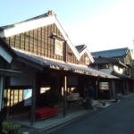 『もりずむ&うさぎとかめ展』が「伊勢河崎商人館」で始まりました〜!