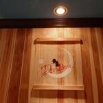 名古屋・居酒屋リフォームでも、杉板を使って頂きました!