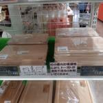道の駅津かわげで新商品二つがデビューしました〜!